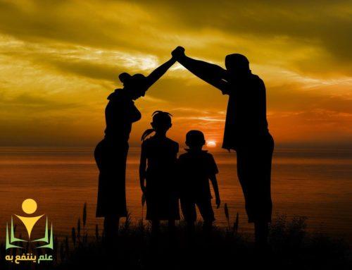 التربية الصحيحة للابناء والاطفال