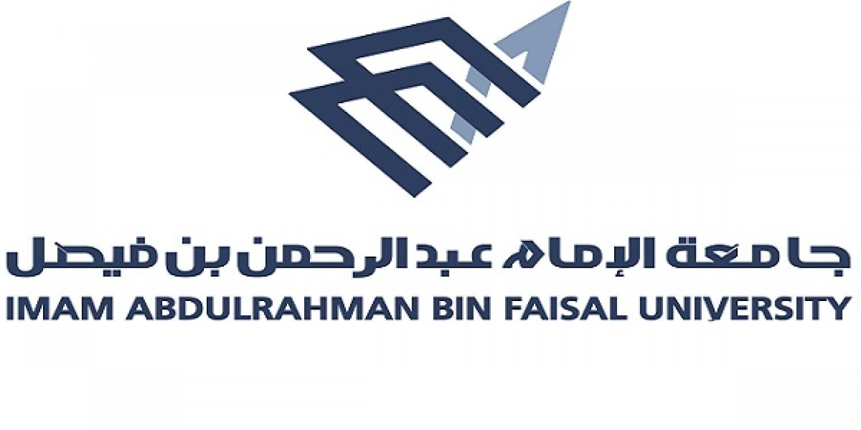 تسجيل دخول بلاك بورد جامعة الامام عبدالرحمن بن فيصل علم ينتفع به