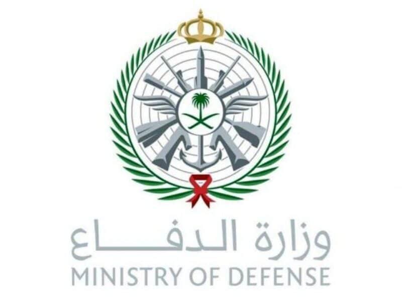 التسجيل في الكليات العسكرية للجامعيين - الرئيسية