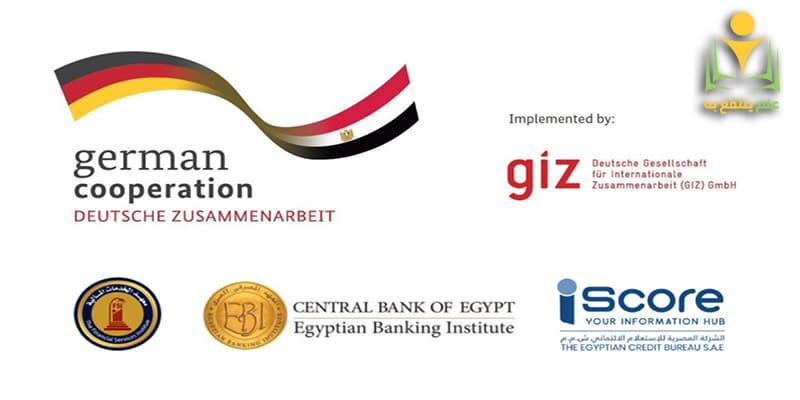 المعهد المصرفي - الرئيسية
